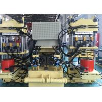 China Full Automatically Rubber Brake Pad Making Machine With Double Working Stations for sale