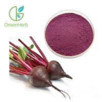 China 100% Pass 80 Mesh Beetroot Extract Powder Purple Red Color Food Beverage Ingredients for sale