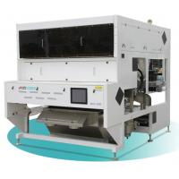 China Electric Belt Drive Color Sorter Machine / Pulses Belt Type Ore Color Sorter for sale