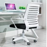 Full Fabric Mesh Back Ergonomic Office Chair , Comfortable Computer Chair for sale