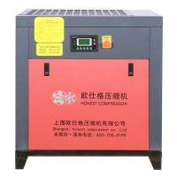 10hp Oil Injected Screw Air Compressor / Stationary Electric Air Compressor Air Cooling for sale
