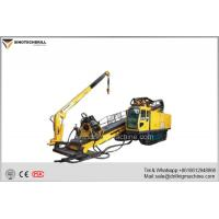 Adjustable Stepless Rotating System Horizontal Directional Drilling Rig FDP-120 for sale