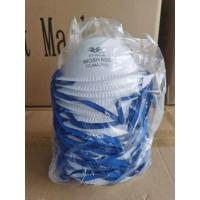 China Niosh Disposable Particular Respirator Surgical Disposable Mask 4 Layers With Ear Loops In White Color for sale
