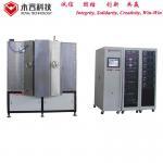 Zinc Alloy Door Handle PVD Plating System , Hybrid Vacuum Metallizing Machine for sale