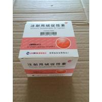 China Safe HGH Human Growth Hormone Powder HCG Pharmaceutical Intermediates Cas 56832-34-9 supplier