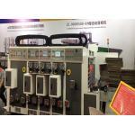 Automatic Independent Flexo Printer Slotter Die Cutter / 2 Colors Flexo Printer Machine for sale