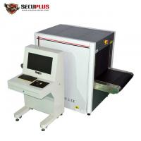 150KG Security Baggage And Parcel Inspection Cargo Inspection System SPX-6550
