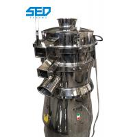 1.5KW Stainless Steel Vibrating Sieve Vibrating Sifter Machine CE Approval for sale