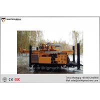 Crawler Mounted and Full Hydraulic Water Well Drilling Rig for More Complex Formation for sale