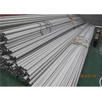 China Stainless Steel Seamless Pipe, ASTM B677 / B674  UNS N08904 / 904L /1.4539 / NPS: 1/8 to 8 B16.10 & B16.19 for sale