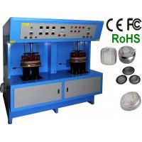 China 25KW to 160KW Brazing welding equipment  for electric heating tube welding for sale