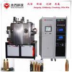 Bullet Vacuum Bottle PVD Vacuum Metallizer Machine / Chrome Plating Machine TUV CE Approval for sale