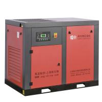 China Electric Power 22kw 30hp 3 Phase Stationary  Air Compressor 8/10/13/16 bar Pressure Industrial Air Compressor for sale