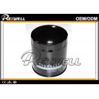 1230A045 Rexwell Mitsubishi Spare Parts , Engine Oil Filter For Mitsubishi Pajero Pickup for sale