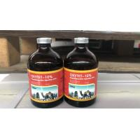 China Oxytetracycline Injection 5% 10% 20% 30% Veterinary injectable drugs for animal for sale