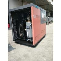 Belt Driven Rotary Screw Air Compressor 22kw 30hP For Textile Machines for sale
