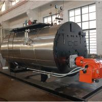 China Horizontal Oil Fired Steam Boilers Operation Easily For Pharmaceutical Industry for sale
