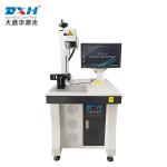 China Mini 20W Fiber Laser Marking Machine , Laser Marking Systems For Glass Bangles Marking for sale