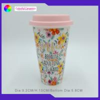 China Printable Ceramic Coffee Mugs Without Handles Pottery Travel Mug Without Handle for sale