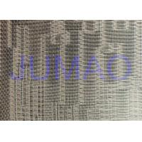 China Metal Type Glass Partition Fine Woven Wire Mesh With Float Glass CE Approved supplier