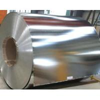 300mm-980mm Width JIS G3303 T1-T4 MR Narrow Strip Tin Plate Coil for sale
