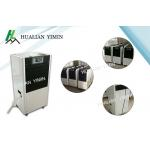 China High Efficiency Automatic Commercial Dehumidifier Ambient Temperature 5-38℃  model YC-90 for sale