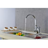 360° rotatable easy to care kitchen basin faucet adjustable temperature faucet for sale