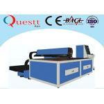 High Precision Cnc Laser Cutting Machine , Metal Sheet Cutter 300W 18m/Min for sale