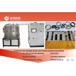 Stainless Steel Jewelry PVD Gold Plating Machine ,  Silver Jewelry  IPG Gold  Vacuum Coating Equipment for sale