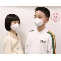 China Disposable Mask 3 Ply Non - Woven Material Comfortable for sale