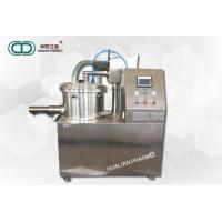 China Ball Peuetizer Pharmaceutical Machinery Cosmetics Food Processing FD-QZL for sale