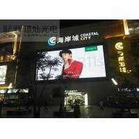 Fixed Installation IP67 P5 Outdoor SMD LED Display Wall For Shopping Mall , Asynchronous Control for sale