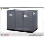 Ingersoll Rand Rotary Screw Compressor , Two Stage High Pressure Air Compressor for sale
