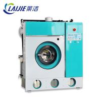 China Electric heating 12kg Full automatic cleaning dry machine for laundry shop for sale
