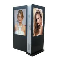 Floor stand double side advertising display outdoor digital signage for sale