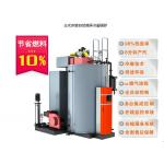 China Electric Gas Thermal Oil Fired Boiler With Horizontal / Vertical Style for sale
