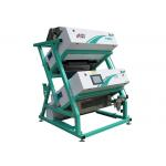 China T2S2 Tea Color Sorter Machine Black Tea Sorting With The Cloud System for sale