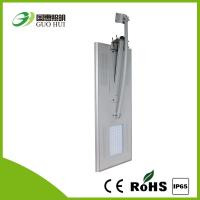 China 100W All In One Solar Led Street Light High Brightness Mono - Crystalline 18V 120w supplier