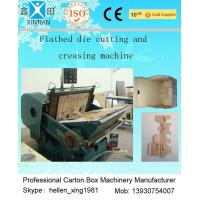 Corrugated Cardboard Manual Flat Creasing And Die-Cutting Machine 5.5kw / 7.5kw for sale