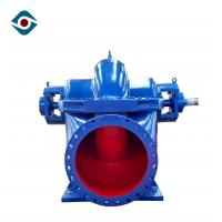 China High Flow Electric Sulfuric Acid Centrifugal Pump Vertical Axial Flow Pump for sale