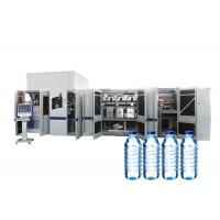 China High Speed 6000-45000bph Blowing Filling Capping Combiblock Combibloc Filling Line for sale