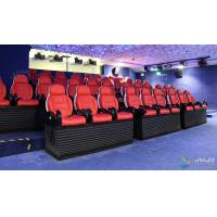 5D 9D Movie Theater Cinema System / 7D Entertaining Simulator High Definition for sale