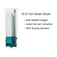China Thin Drying Layer Rice Grain Dryer / Corn Drying Equipment Easy Operate for sale