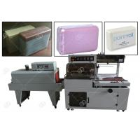 China Automatic Heat Shrink Wrap Machine For Bottles, Soap Shrink Wrapping Machine for sale