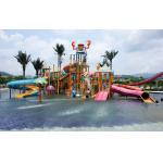 Custom Fiberglass Water Park Equipments, Gaint Aqua Pool Playground for Water Park