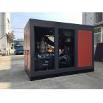 250KW Sttationary Water Lubricating Oil Free Screw Air Compressor. Industrial Air Compressor for sale