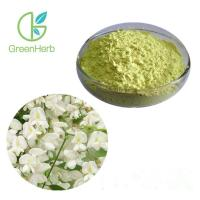 China High Purity Fruit Juice Powder Rutin Powder Sophora Japonica Fruit Extract Rutin for sale