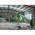 China Custom Size PET Film Washing Machine , Installation 80KW PP Washing Machine for sale