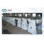 China SZG Pharmaceutical Granulation Equipments Rotary Cone Vacuum Dryer Long Life for sale