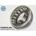 China Original Fag Spherical Roller Bearing 22306 Size In 30*72*19 Gary Color for sale